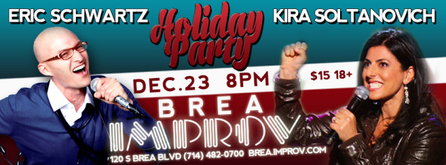 BreaHolidayParty2015