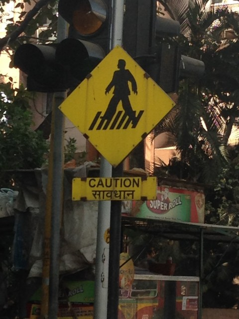 India Traffic Signs