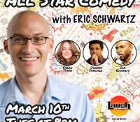 Join me at Laugh Factory Hollywood 3/10/15